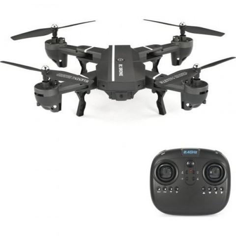 Квадрокоптер RC Drone 8807