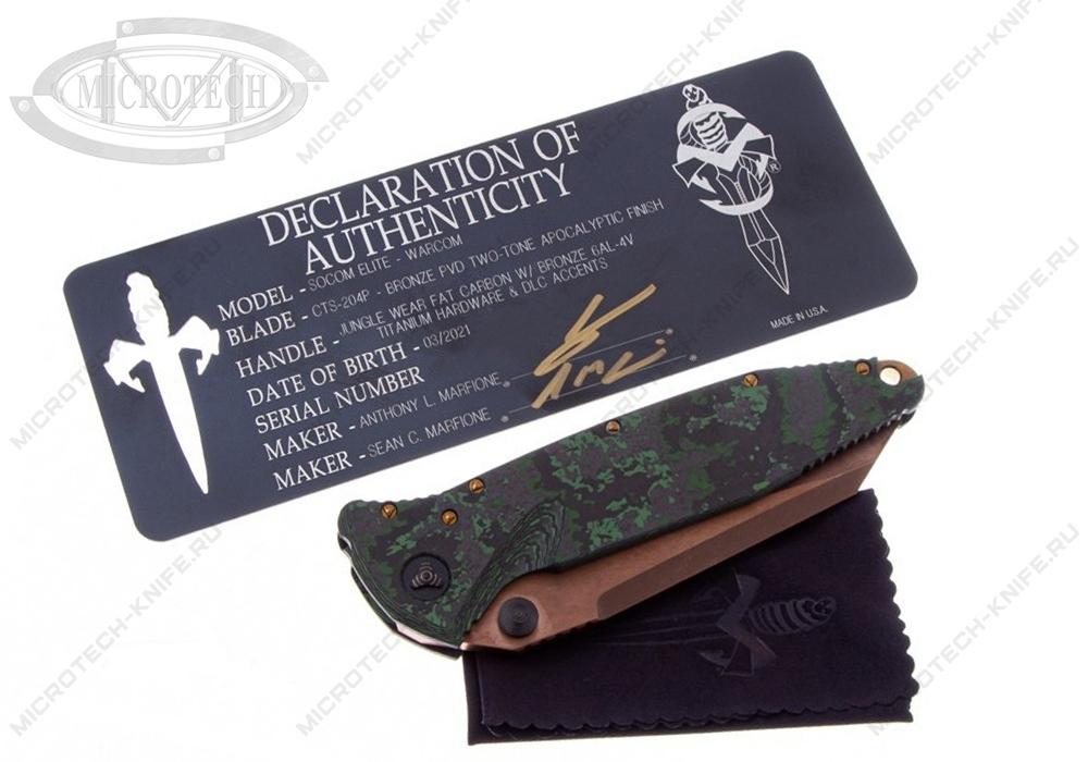 Нож Custom Marfione SOCOM Elite Warcom PVD AP - фотография