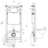 Система инсталляции для подвесного унитаза Migliore Better (крепление стена-пол, без кнопки) H1150xL500xP120/170 mm схема