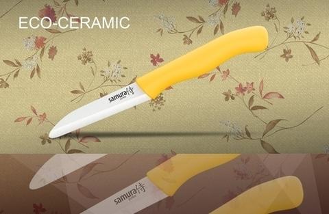 SC-0011YL Фрутоножик керамический Samura Eco-Ceramic