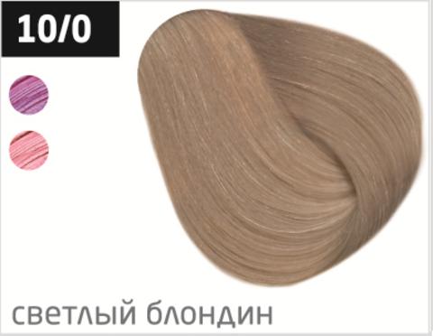 OLLIN color 10/0 светлый блондин 100мл перманентная крем-краска для волос