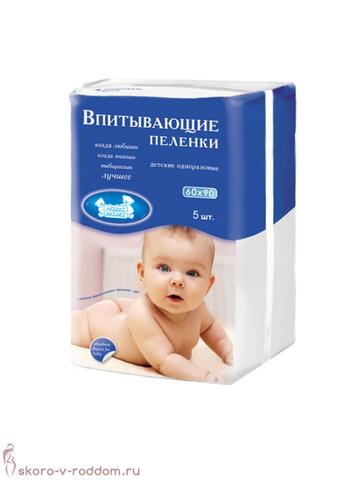 Наша мама. Пеленки детские одноразовые 60х90 см, 1уп/5 шт