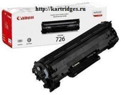 Картридж Canon Cartridge 726 / 3483B002