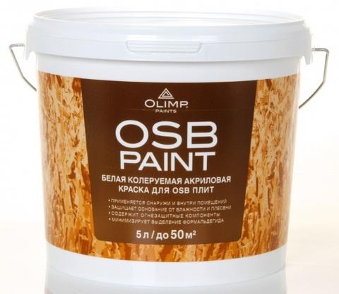Краска Olimp акриловая для OSB-плит 5л