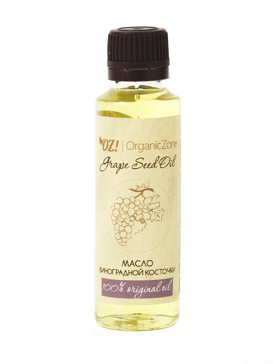 Масло виноградной косточки OrganicZone