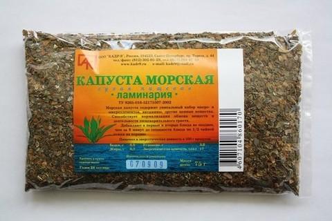 Морская капуста Ламинария Кадр-9  75г
