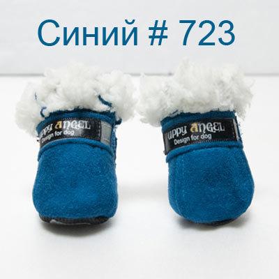 012 PA - Замшевые ботиночки-носки для собак