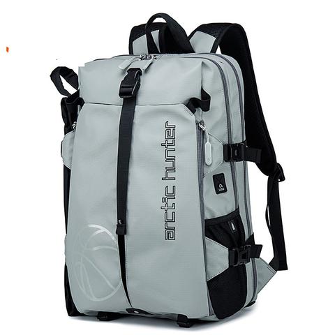 Рюкзак  ARCTIC HUNTER B00391 Серый