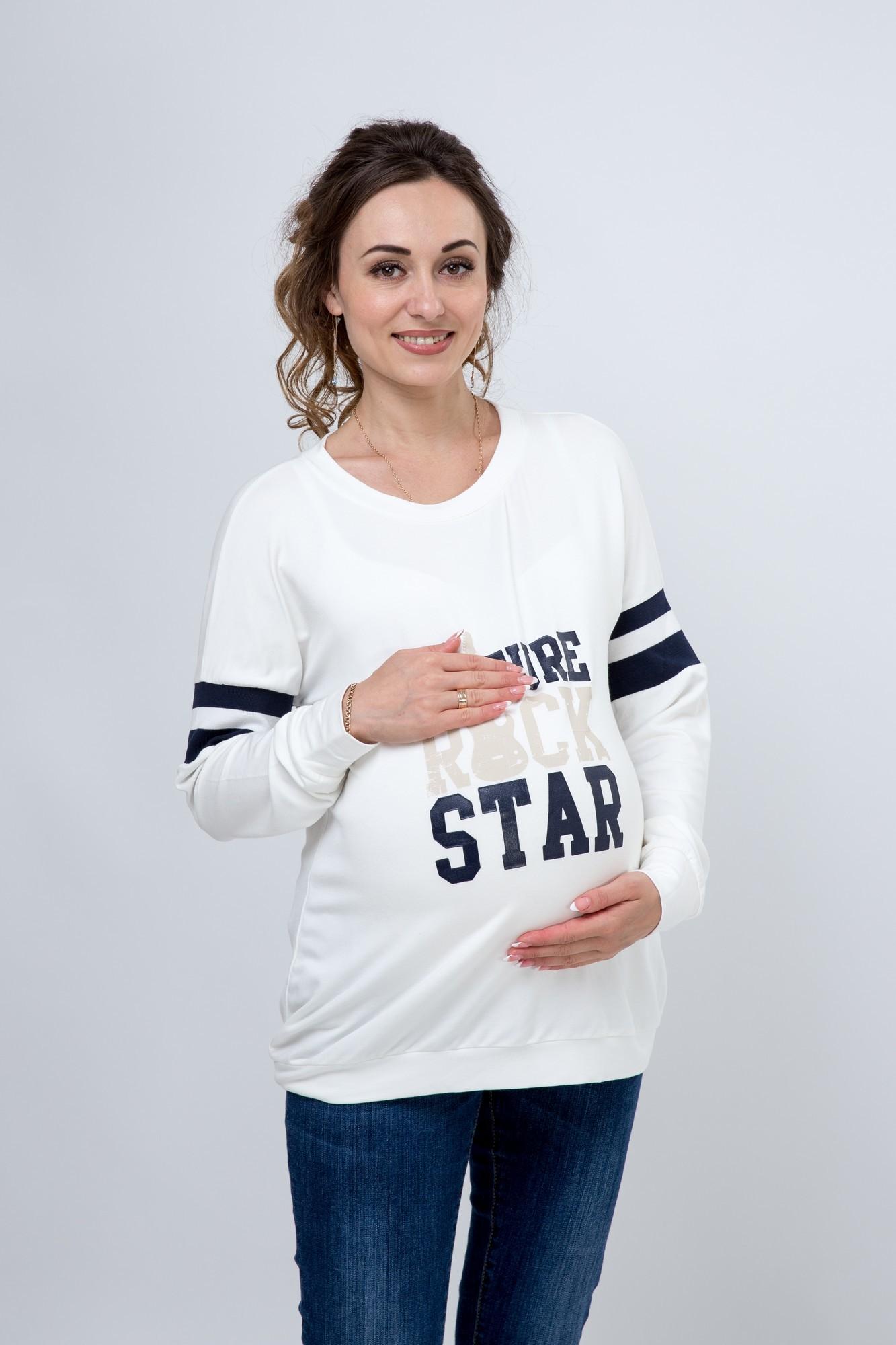 Джемпер для беременных 09138 кремовый