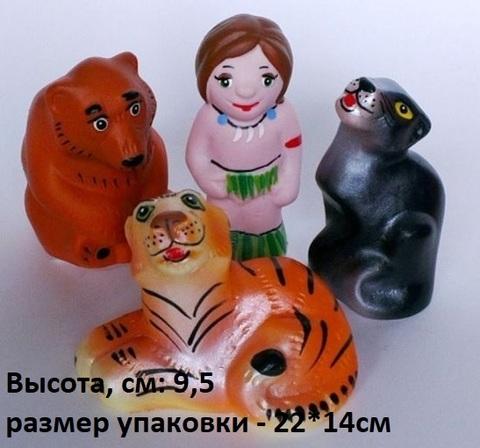 Н-р Маугли СИ-307 (Воронеж)