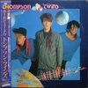 Thompson Twins / Into The Gap (LP)