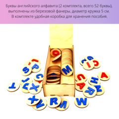 Английский алфавит на кружках