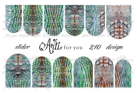 Слайдер наклейки Arti for you №210 купить за 100руб