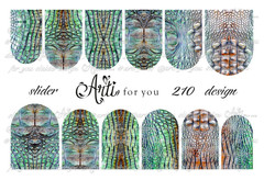 Слайдер наклейки Arti for you №210