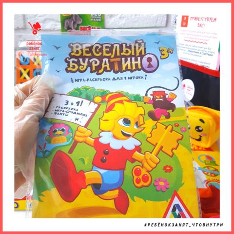 Детский набор, возраст 5+ лет, для девочки, сумка-органайзер, стандартный, более 30 предметов