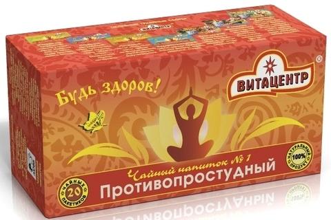 Чайн нап Витацентр Противопростудный 20ф/п х 1,5г