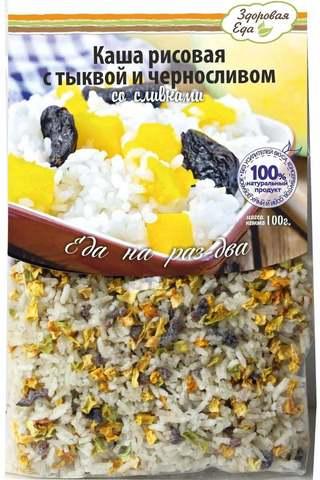 Каша рисовая с тыквой и черносливом со сливками 'Здоровая еда', 100г