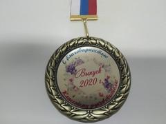 Медаль «С благодарностью» на ленте триколор