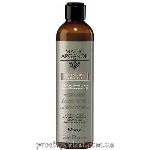 Nook Magic Arganoil Extra Volume Shampoo — Шампунь для об'єму тонкого і ослабленого волосся