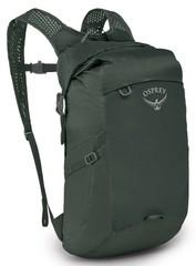 Рюкзак складной Osprey UL Dry Stuff Pack 20, Shadow Grey