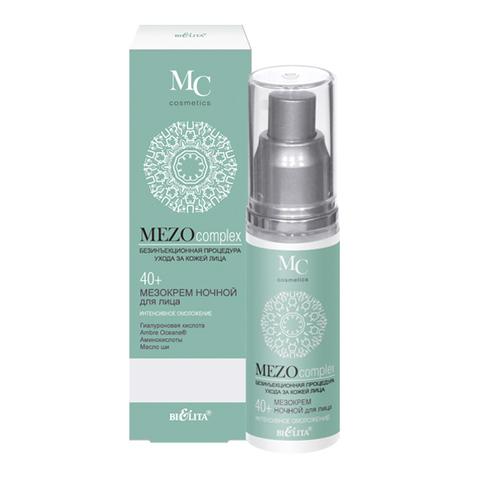 Белита MEZOcomplex Мезокрем ночной для лица 40+ Интенсивное омоложение 50мл
