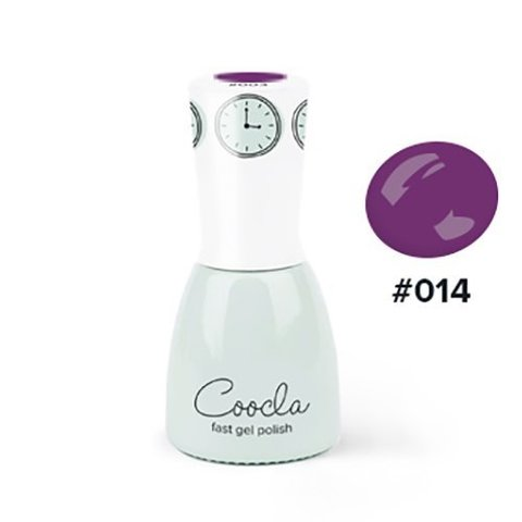 CIN-014 Гель-лак для покрытия ногтей Fast gel polish #014 Very Berry