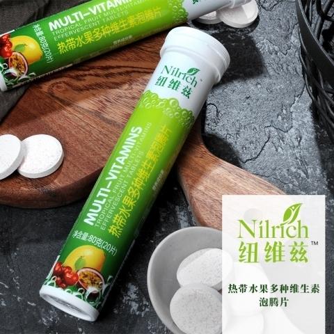 Поливитаминные растворимые таблетки со вкусом тропических фруктов Nilrich 80 г