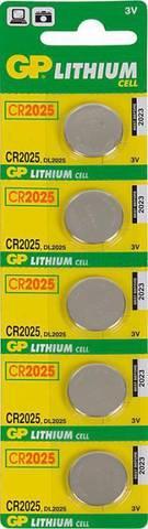 Батарея GP Lithium CR2025 (5шт)