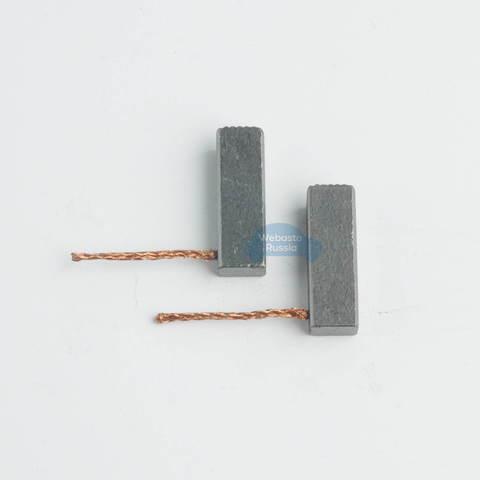 Щетки мотора нагнетателя Webasto Thermo 90 / 90 S / 90 ST / 90 PRO(неориг.)