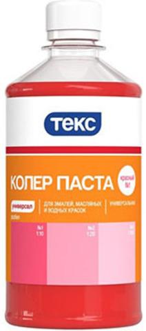 Текс колер паста для всех видов краскок (колорант)