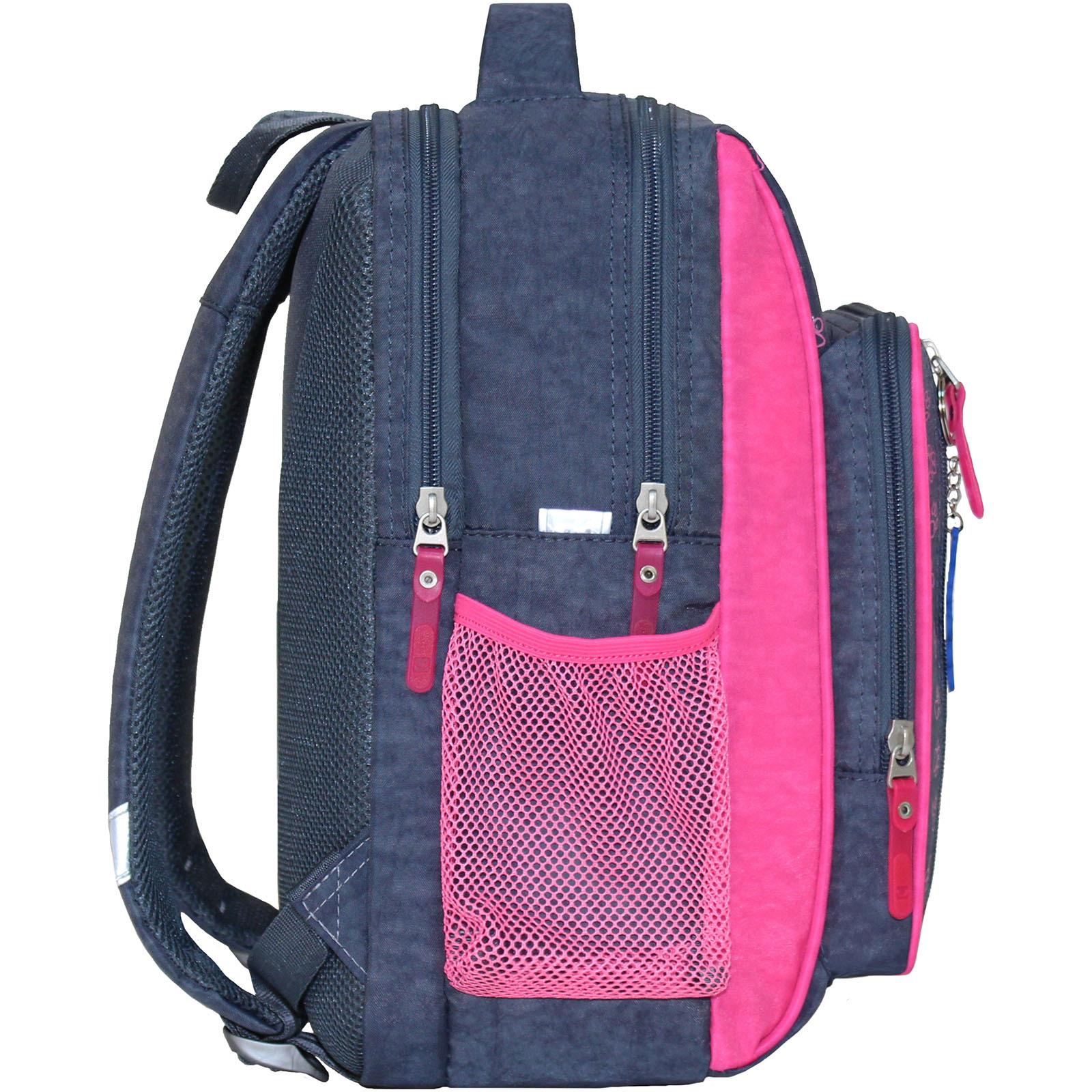 Рюкзак школьный Bagland Школьник 8 л. 321 серый 21д (0012870)