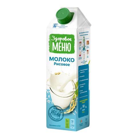 Молоко рисовое