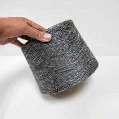 Шёлк 100%, Черно-серый, меланж, буретный, 2/48, 2400 м в 100 г