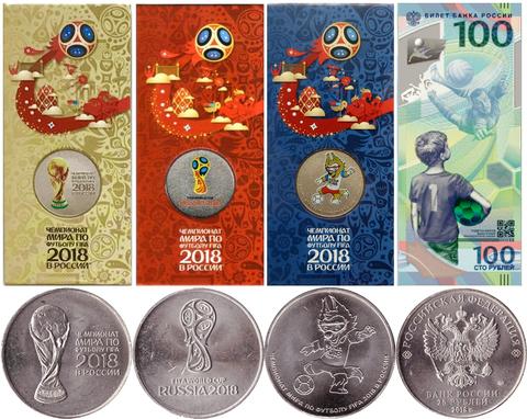 """""""Футбол. ЧМ 2018"""" - набор из 6 монет и 1 банкноты"""