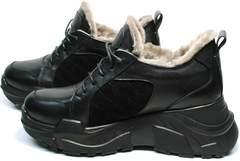 Купить женские кроссовки на меху на толстой подошве Studio27 547c All Black.
