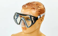 Маска для плавания, термостекло, силикон, Zelart