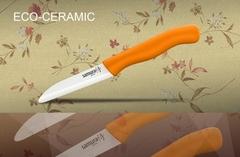 SC-0011ORG Фрутоножик керамический Samura Eco-Ceramic