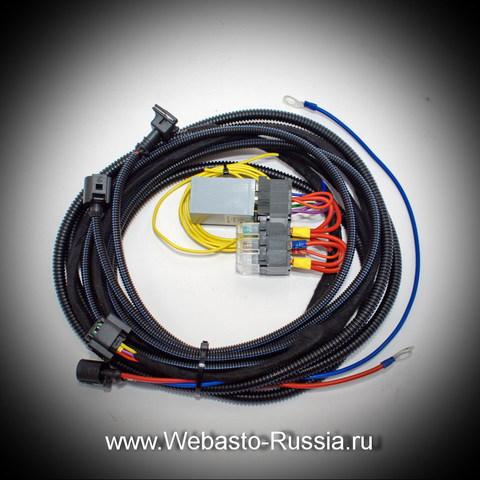 Проводка для дооснащения догревателя Webasto в предпусковой отопитель