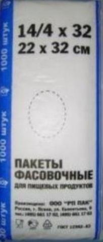 Пакет фасовочный, ПНД 14+8x35 (7) В пластах (Ю арт 70100)