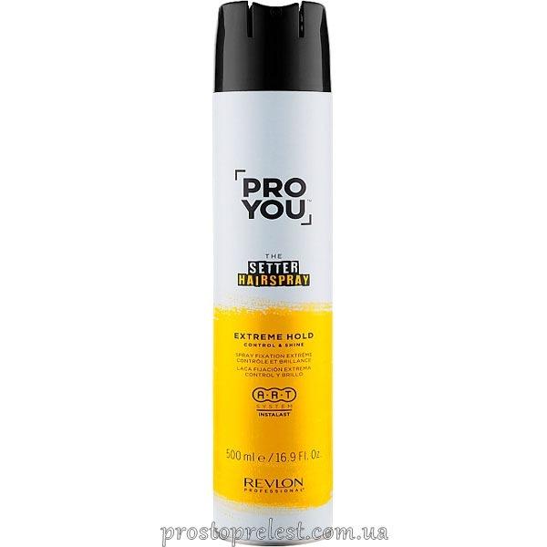 Revlon Professional Pro You Hairspray Extreme - Лак сильної фіксації