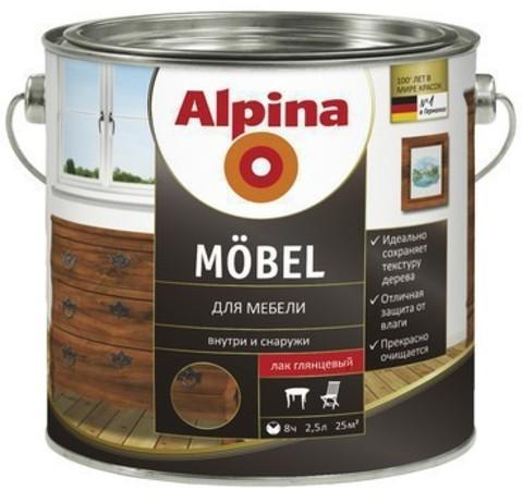 Alpina MOBEL/Альпина Мебель алкидный лак для мебели