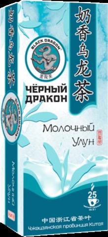 Чай улун Black dragon Молочный в пакетиках 25 штук
