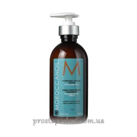 Moroccanoil Hydrating Styling Cream - Увлажняющий крем для укладки