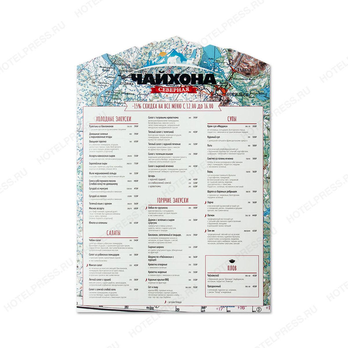 Синтетическая бумага устойчивая к влаге и истиранию для меню