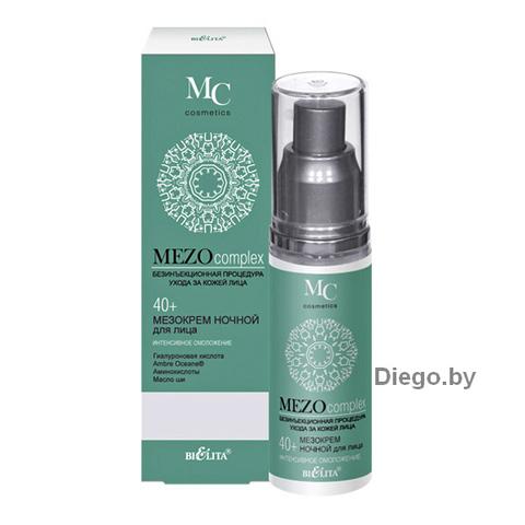 Мезокрем ночной для лица Интенсивное омоложение 40+ , 50 мл ( Mezo Complex )