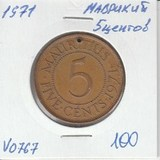 V0767 1971 Маврикий 5 центов