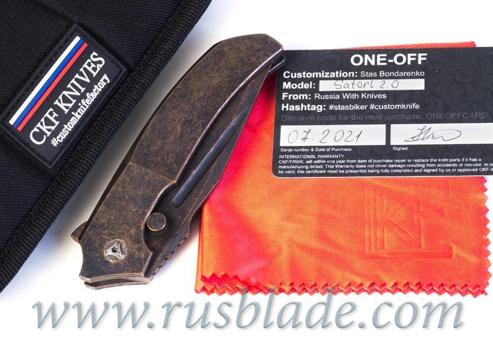 CKF ONE-OFF Satori 2.0 IZM Custom (Rassenti, Stasbiker)