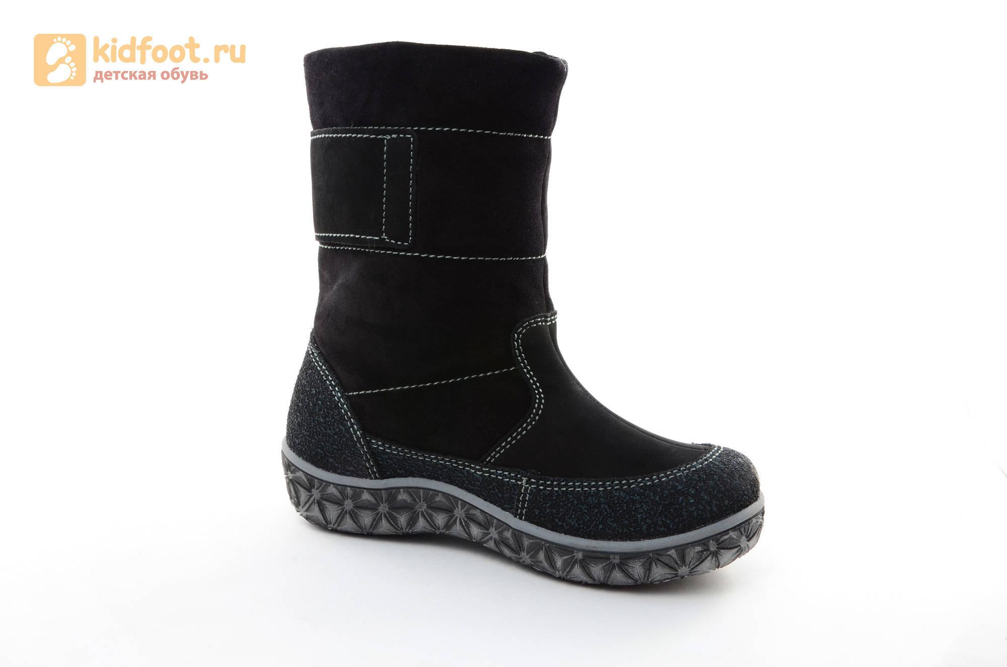 Зимние сапоги для мальчиков Лель из натуральной кожи на натуральном меху, цвет черный