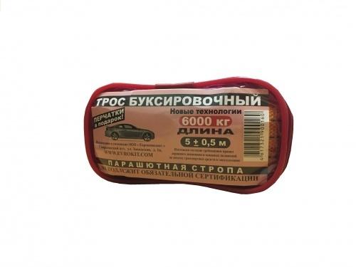 Трос буксировочный VSK-00018449 (6 т)