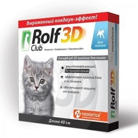Рольф Club 3D (Рольф клуб) ошейник для котят 40 см.
